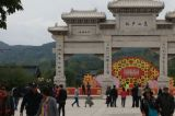 04-Luoyang-0353