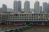 10-Chongqing-0929