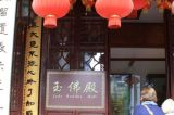 20-Shanghai-1397